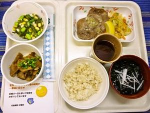 foodpic2467535.jpg