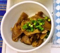foodpic2467561.jpgのサムネイル画像のサムネイル画像